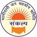 Bhagidari Jan Sahyog Samiti